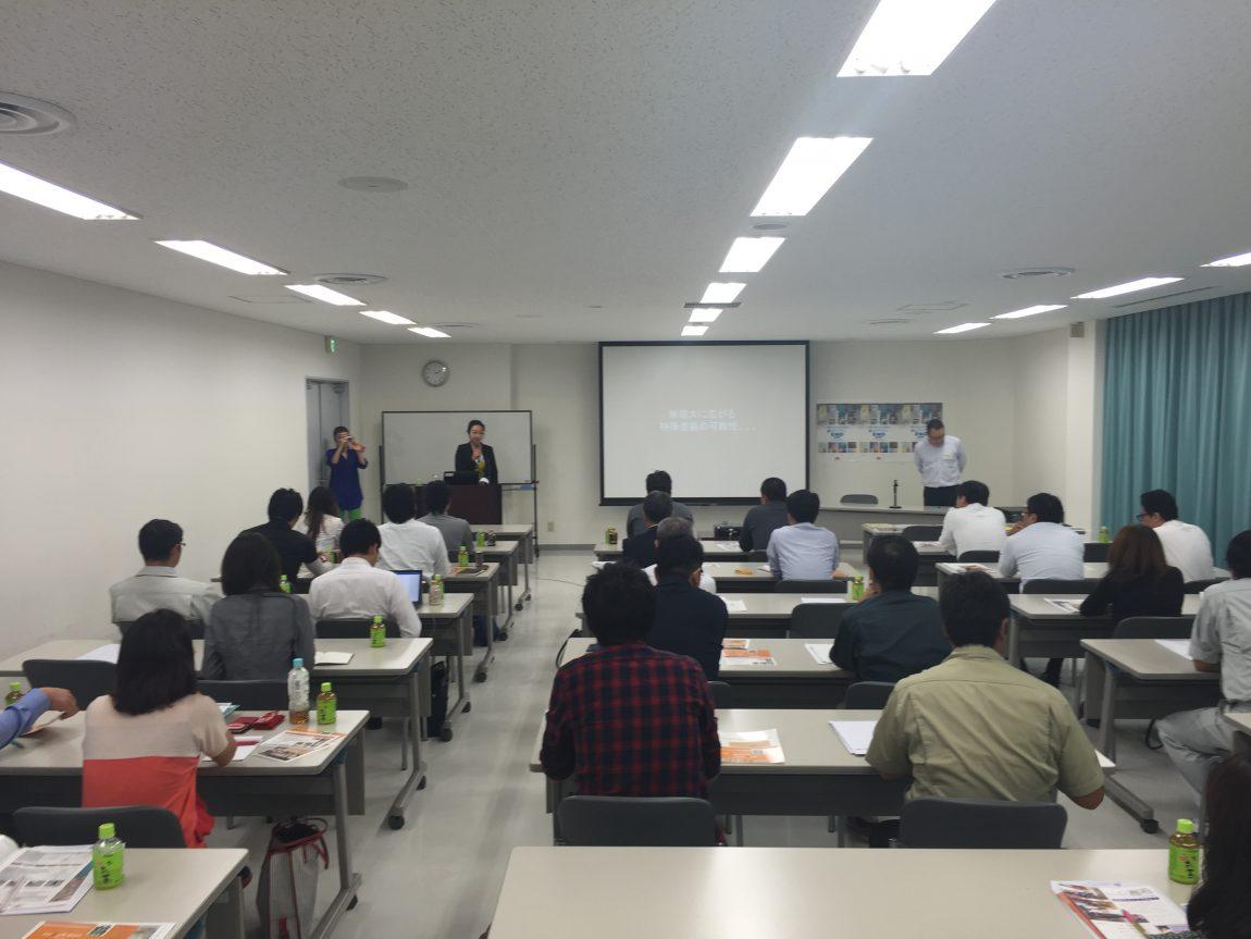 【インテリアリフォームセミナーIN仙台・ご参加ありがとうございました。】