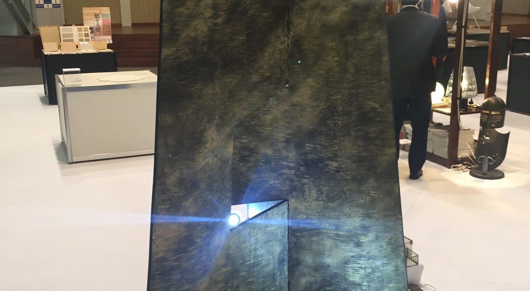 写真: 2色のグラデーションで意匠表現(作品名「宙・そら」(AK氏 作)