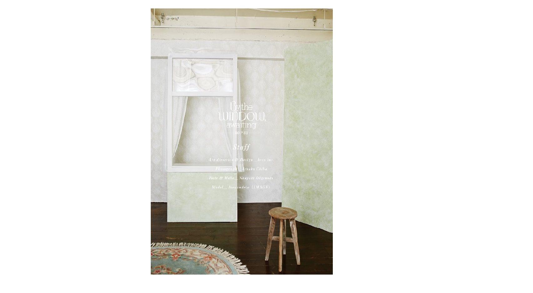 写真: アパレルブランドルックブックでの採用実例【atelier du savon (アトリエドゥサボン)】