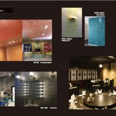 「EMO Paint実績集」カタログを公開しました。