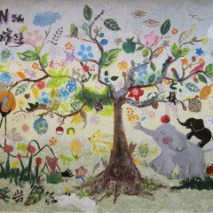 「Dream Tree」アーティストと参加者のみなさんで仕上げた意匠