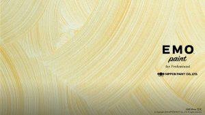 EMO_texture_R_kuukou_600×400