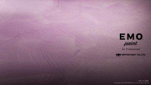 EMO_texture_R_KUNFU_600×400