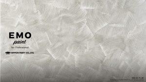 EMO_texture_R_sujigumo_600×400