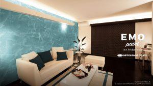 EMO_interior_R_yakushima_600×400